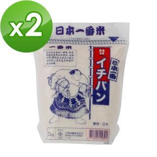 【中興米】日本一番米2kg(CNS一等)共2入