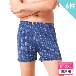 【梁衫伯】極致舒爽彈性印花包根平口褲6件組(隨機出貨M-2XL)