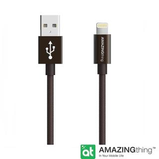 【AmazingThing】Apple Lightning 原廠認証傳輸線1M(MFi 認證)