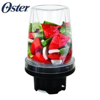 【美國Oster】碎丁調理器(BALL/隨行杯果汁機專用)