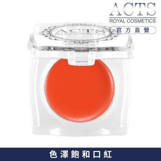 【ACTS 維詩彩妝】高彩潤色唇彩 艷麗橘M206