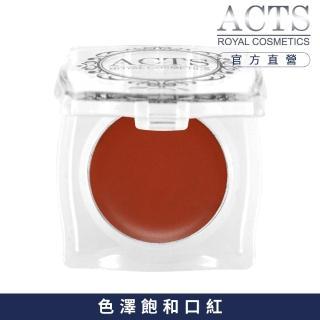 【ACTS 維詩彩妝】高彩潤色唇彩 咖啡橘M215