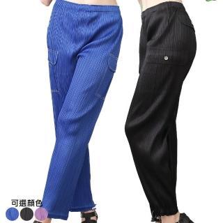 【玩美衣櫃】時尚直筒束口壓摺長褲(共三色)