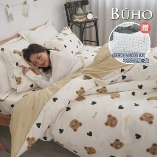 【BUHO布歐】買一送一 100%台灣製嚴選純棉雙人兩用被套/涼被-多款任選(送可調式舒柔透氣水洗枕1入)