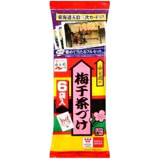 【永谷園】平袋梅干茶漬(33.6g)