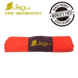 【澳洲 Lagu】快乾防沙毯(橘色)