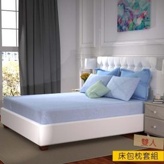 【HOLA】HOLA 自然針織素色床包枕套組雙人 藍