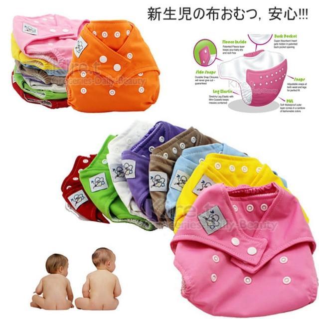 【kiret】扣式環保尿褲2入-學習褲