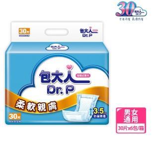 箱購-包大人替換式尿片-柔軟親膚50*20cm(30片x6包)
