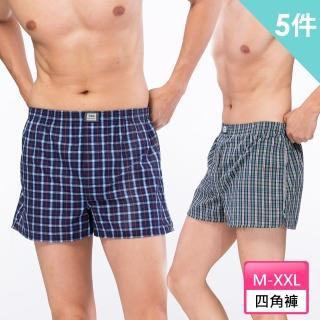 【梁衫伯】格紋五片式剪裁平口褲5件組