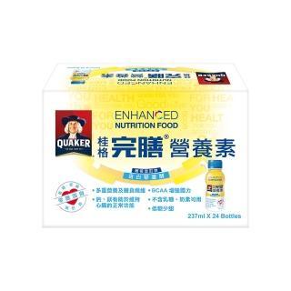 【桂格】完膳營養素 含白藜蘆醇配方237ml*24入x5箱