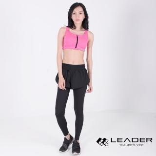 【LEADER】DS-20假兩件 透氣彈性運動長褲 女款(黑底黑邊)