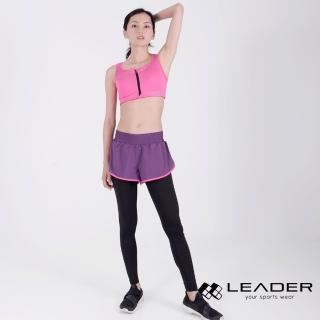 【LEADER】DS-20假兩件 透氣彈性運動長褲 女款(紫底桃邊)