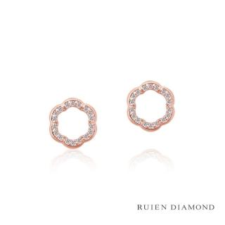 【RUIEN DIAMOND】韓國輕珠寶 飾品 配件(14K 玫瑰金 耳環 LE088)