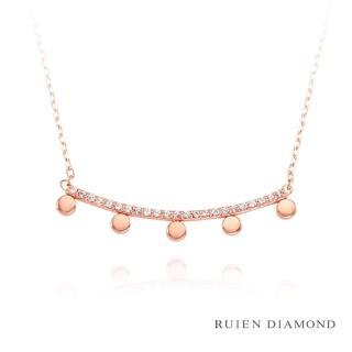 【RUIEN DIAMOND】韓星 金智媛代言款(14K 玫瑰金 項鍊 LN131)
