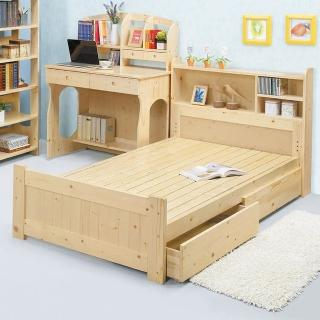 【Bernice】松木抽屜型單人床組(書架型收納床頭)