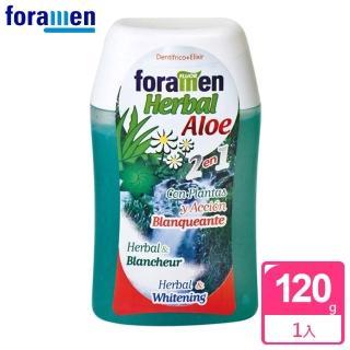 【西班牙Foramen】2合1濃縮牙膏漱口水-蘆薈(100ml/120g)