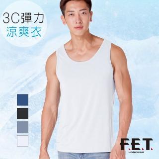 【遠東FET】男款3C彈力涼爽背心