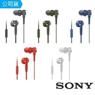 【SONY】EXTRA BASS 重低音入耳式耳麥 MDR-XB55AP(公司貨)
