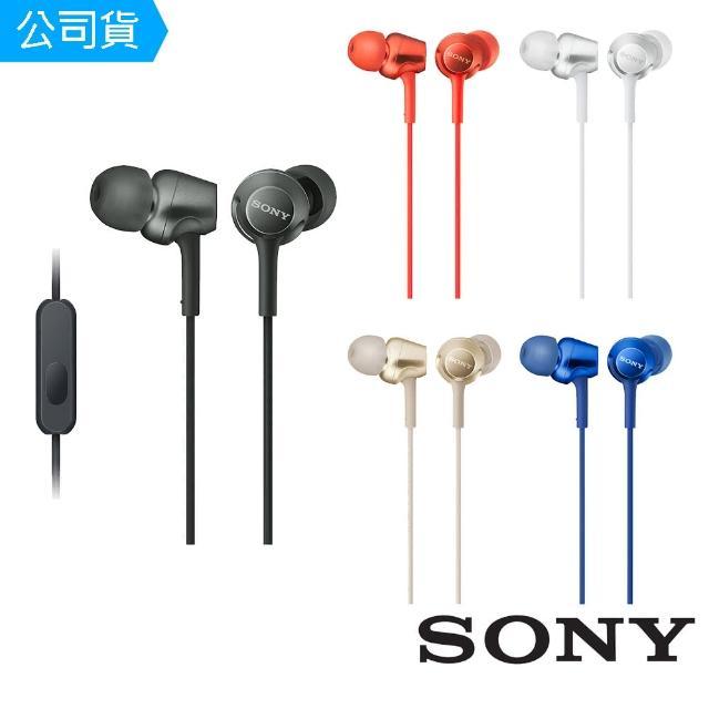 【SONY】立體聲入耳式線控耳機  MDR-EX255AP(公司貨)