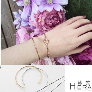 【Hera】赫拉 簡約C字開口手環/手鐲(2色)