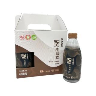 【春節禮盒-冬山鄉農會】有機黑木耳飲禮盒組(245mlx6瓶)