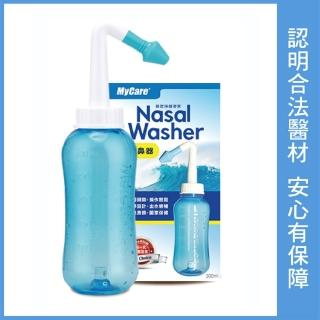 【Mycare邁康】洗鼻器(300ml)