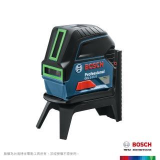 【BOSCH】綠光點線儀(GCL 2-15 G)