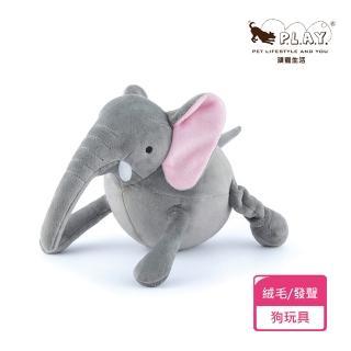 【P.L.A.Y.】狂野動物園-大象(狗狗最愛啾啾玩具)
