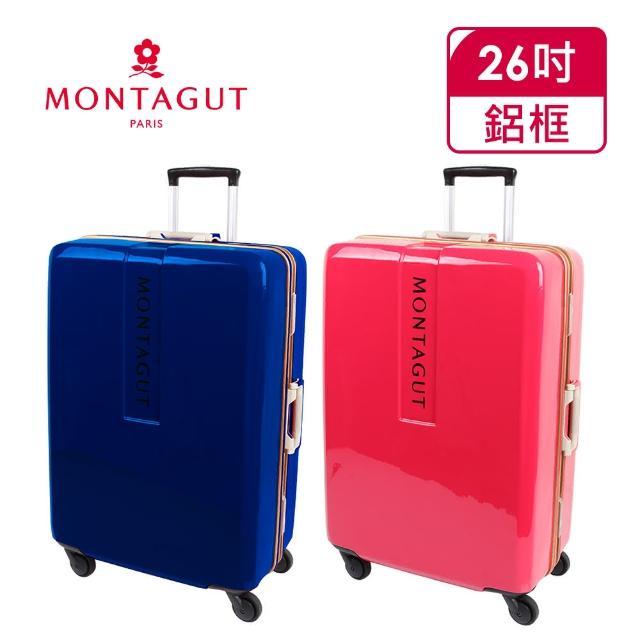 【MONTAGUT夢特嬌】26吋超輕量鏡面日本輪鋁鎂框鏡面行李箱(耐衝擊ABS+立體防刮PC)