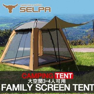 【韓國SELPA】四面可開大空間速搭帳篷附撐桿