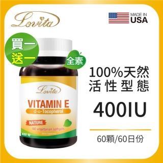 【Lovita 愛維他】天然維生素E 400IU(素食60顆)