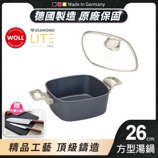 【德國 WOLL】Diamond Lite Pro 鑽石系列26cm 方型湯鍋(含蓋)
