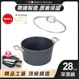 【德國 WOLL】Diamond Lite Pro 鑽石系列28cm 深湯鍋(含蓋)