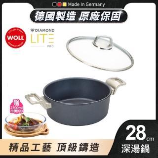 【德國 WOLL】Diamond Lite Pro 鑽石系列28cm 湯鍋(含蓋)