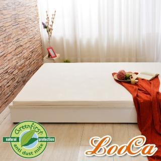 【送防蹣枕套】LooCa 5cm天然乳膠床墊-共2色(單人3尺-Greenfirst系列)