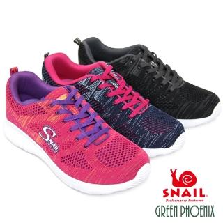 【SNAIL蝸牛】雙彩一體成型編織綁帶輕量運動鞋(桃紅色、深藍色、黑色)