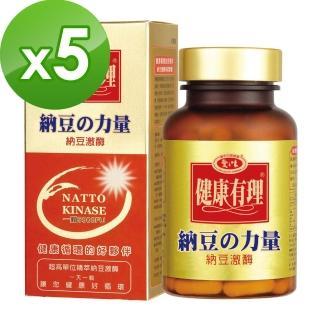 【愛之味生技】納豆激酉每保健膠囊60粒(X5罐組)
