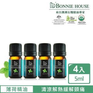 【Bonnie House】清新舒暢薄荷精油4入組