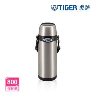 【TIGER虎牌】800cc不鏽鋼經典背帶式保溫保冷瓶(MBI-A080)