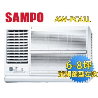 【SAMPO 聲寶】6-8坪定頻窗型左吹冷氣(AW-PC41L)