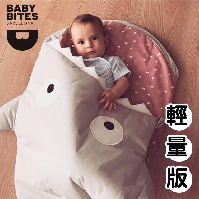 【西班牙鯊魚咬一口 BabyBites 西班牙製 100% 純棉手工嬰兒睡袋 防踢被 包巾】卡其灰 粉底(輕量版)