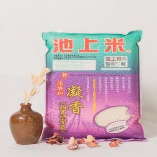 【陳協和】凝香極品香米2KG(台東縣池上鄉產地認證標章)