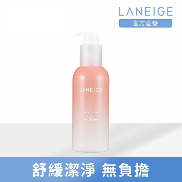 【LANEIGE蘭芝】純淨保濕潔顏凝膠
