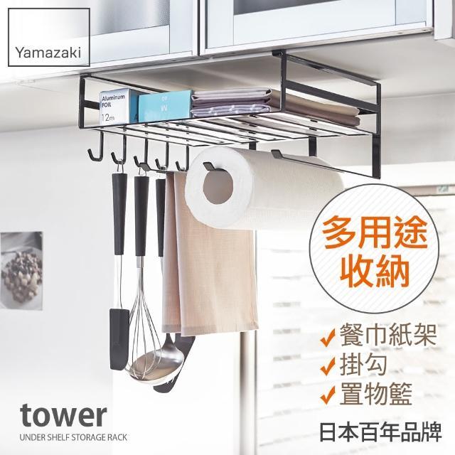 【YAMAZAKI】tower多功能層板架(黑)