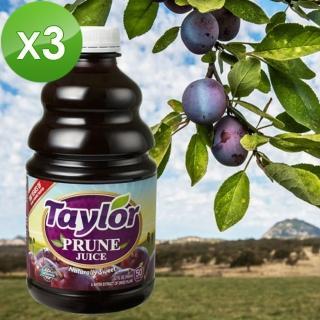【Taylor】美國加州黑棗汁946mlx3瓶(天然超級食物)