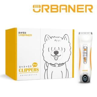 【URBANER奧本】台灣製 MB-066 奧本專業全身用寵物電剪(剪髮器/電動剪毛器/充插兩用)