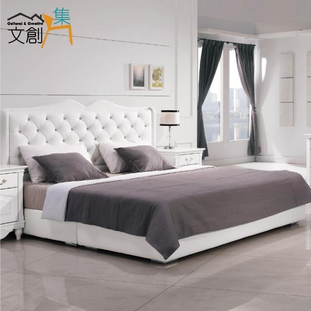 【文創集】西維克   法式5尺皮革雙人床台組合(二色可選+不含床墊)
