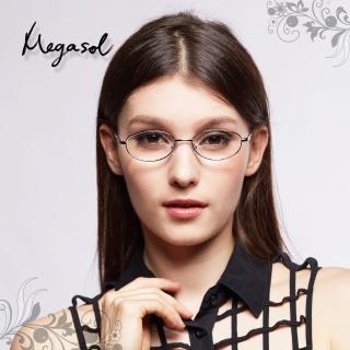 【MEGASOL】優質老花眼鏡(輕巧簡約甜美經典粉紅浪漫雕紋款-1351)