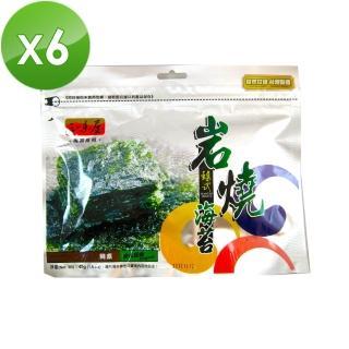 【三味屋】岩燒韓式海苔-原味(32g*6包)